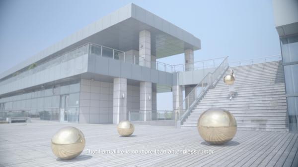 Jen Liu, <em> Pink Slime Caesar Shift: Gold Loop</em>, 2020-21. 4K video (color, 4-channel sound). Courtesy the artist and Upstream Gallery, Amsterdam.