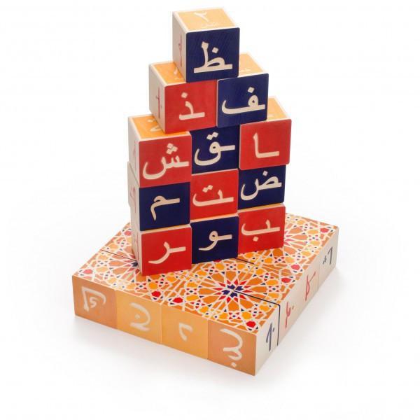 Arabic Blocks